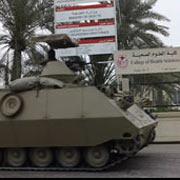 Tank at College of Health Sciences, Salmaniya Medical Complex, Bahrain
